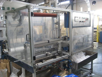 SAM-B100 1.5kw Paper Cup Production Machine / Bagging Machinery