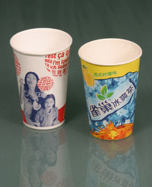 SCM-600G PE PLA Coated Paper Cup Forming Machine for 20-24oz Cold Drinking Cups